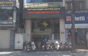 Phòng khám chuyên khoa Phẫu thuật thẩm mỹ Như Hoa có địa chỉ tại số 24 Trung Hòa, Cầu Giấy, Hà Nội