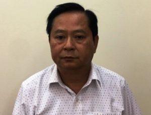 Nguyên Phó Chủ tịch UBND TP Hồ Chí Minh bị khởi tố Bị can Nguyễn Hữu Tín bị bắt ngày 8/11